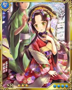 [盛装美嬢]華姫