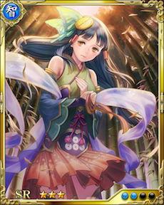 [憂愁麗姫]竹姫+