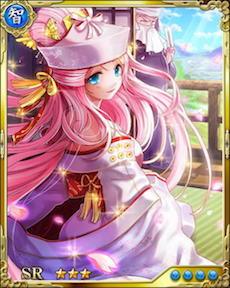 [誓愛新婦]竹姫