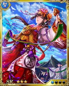 [阿蘇の忠姫]甲斐宗運
