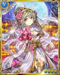 [芝蘭月姫]北条夫人