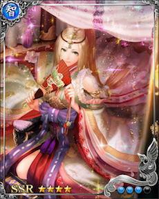 [転輪王姫]三条夫人++