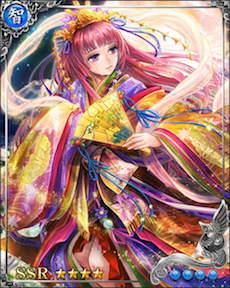 [月下美人]竹姫