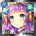 [聖心竜姫]五郎八姫