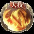 鳳火九重のアイコン