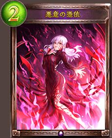 魔術の一撃(遠坂凛)