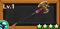 雷鳴斧のアイコン