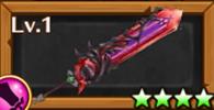 黒蝕の大剣のアイコン