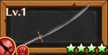 隊士の刀_アイコン