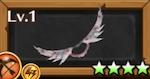 白い鳥を射落とした弓_アイコン