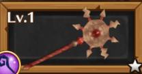 夜明けの杖のアイコン