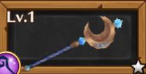 黄昏の杖のアイコン