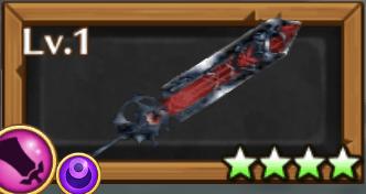 ロックの大剣のアイコン