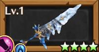 氷牙の大剣のアイコン