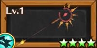 陽光の竜槍のアイコン
