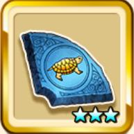 金の亀の石板_アイコン