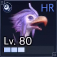 紫羽のクク