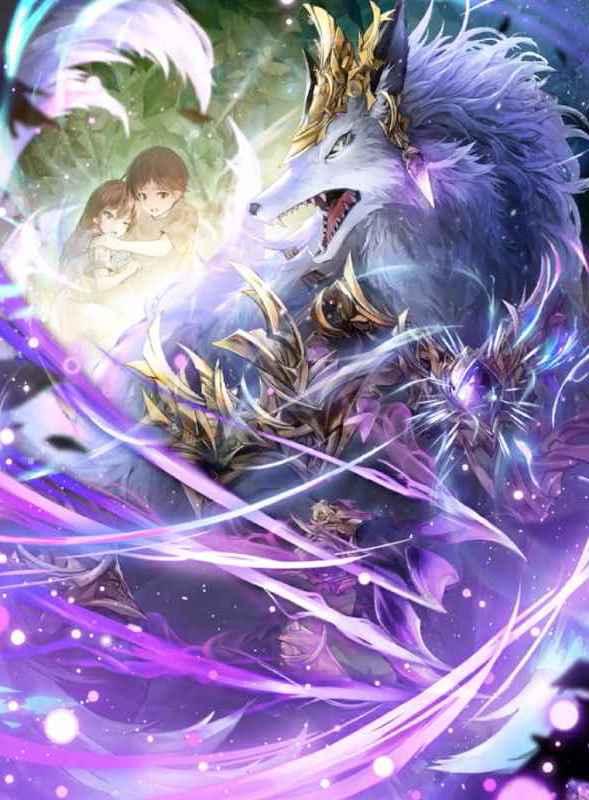 幻想の神獣キュミン画像