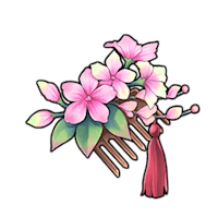 桜木ノ髪飾の全体