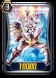 白竜の騎士 ペンドラゴン