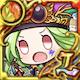 エーファ(黒ウィズダンジョン2)