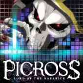 PICROSS LORD OF THE NAZARICK (オーバーロード ピクロス)