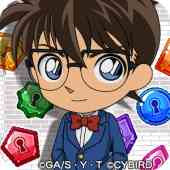 名探偵コナンパズル 盤上の連鎖(クロスチェイン)