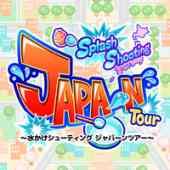 Mizukake Shooting JAPA~N Tourの画像