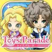 Toys'Parade(トイズパレード)