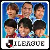 激突!! Jリーグ プニコンサッカー