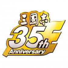 『三國志』シリーズ35周年記念新作ゲームの画像