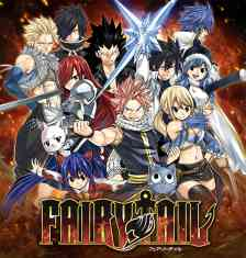 FAIRY TAIL(フェアリーテイル) ゲームの画像