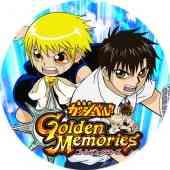金色のガッシュベル!! ゴールデンメモリーズ