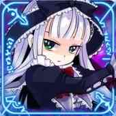 オルタナマジック - 魔女戦記の画像