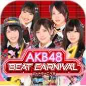 AKB48 ビート・カーニバルの画像