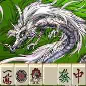 麻雀 昇龍神