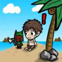 無人島で生き残れ!