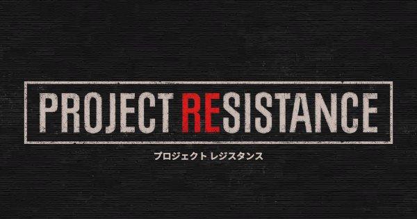 PROJECT RESISTANCE 発売日など最新情報のアイキャッチ