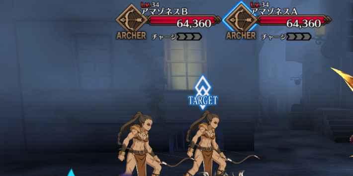 エリザベートの強化クエスト1攻略 敵画像 進行度1