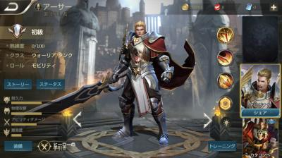 伝説対決-Arena of Valor-の画像