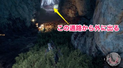 洞窟の外に出られる通路