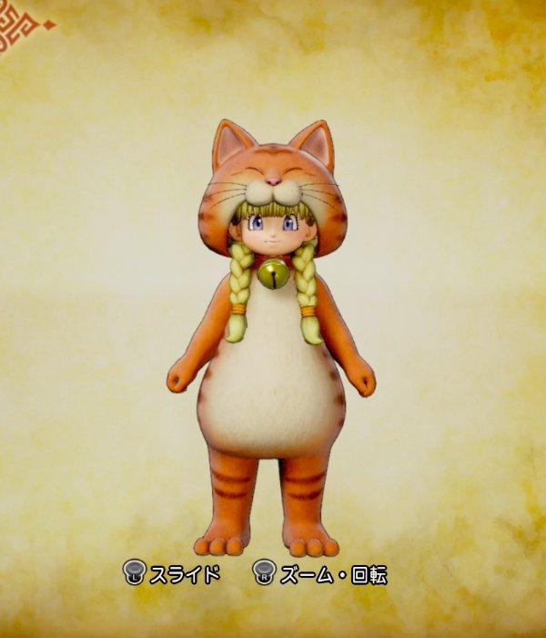 ベロニカ−ネコのきぐるみセット