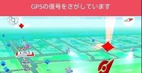 GPSエラーの画像