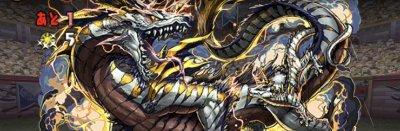 光の戦武龍・ココの画像