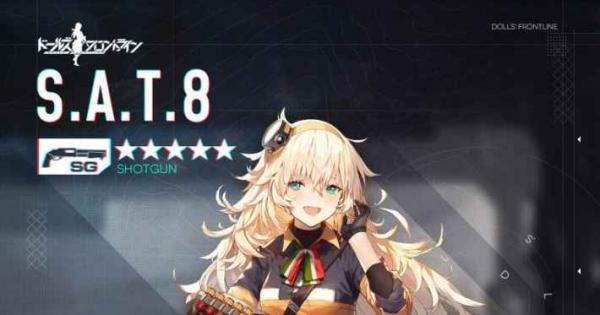S.A.T.8の画像