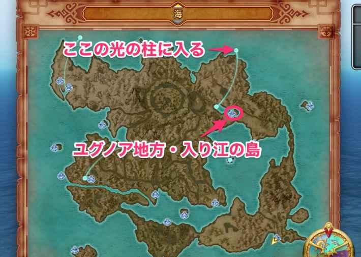 ユグノア地方・入り江の島がある場所