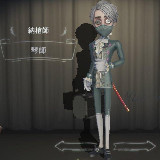 納棺師の衣装「琴師」