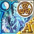 異神の結晶〈バシレイデ〉