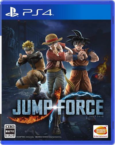 JUMP FORCE(ジャンプフォース)の画像