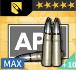Mk211徹甲榴弾アイコン